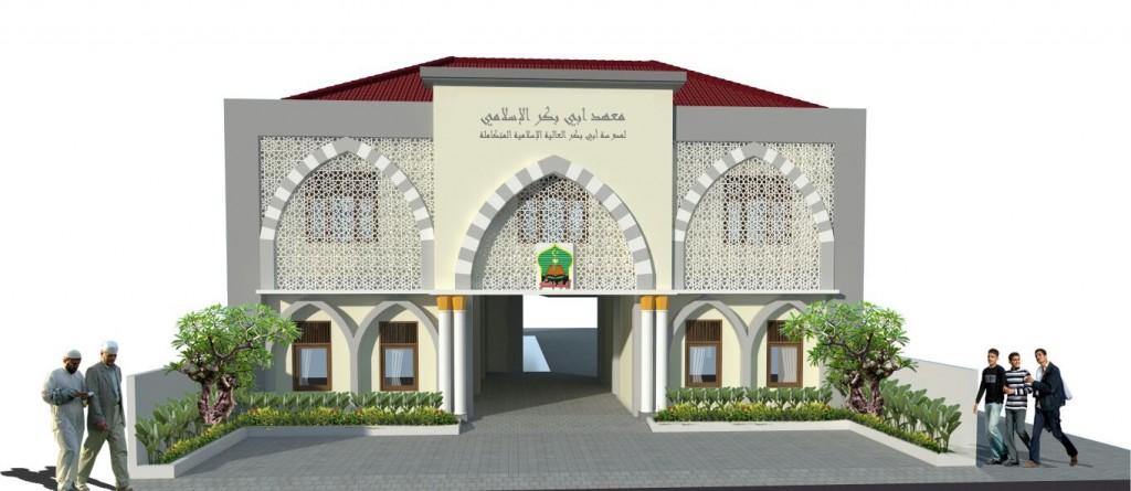 Pondok Pesantren Putra SMAIT Abu Bakar